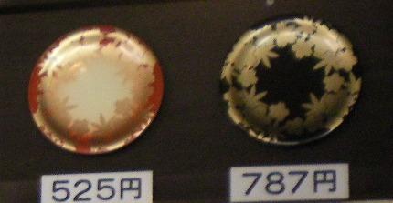 SANY0340-4.JPG
