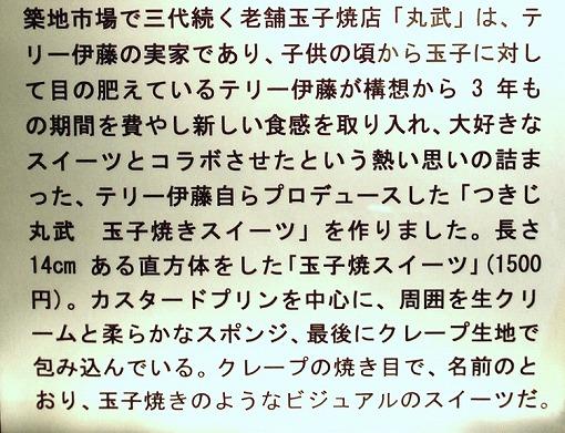 s-DSC01627.jpg