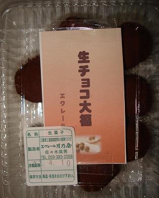 s-DSC01702.jpg