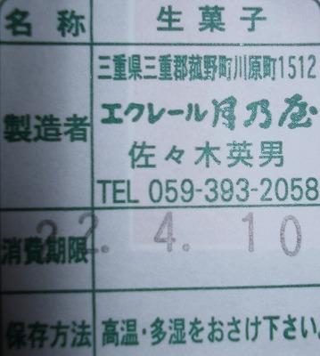 s-DSC01704.jpg