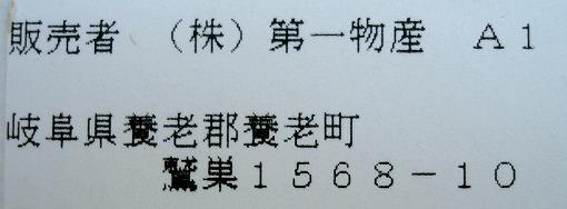 s-DSC01901.jpg