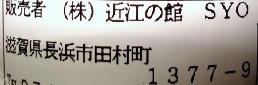 s-DSC02177.jpg