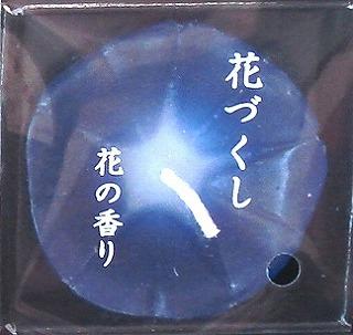 s-DSC02534.jpg