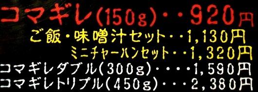 s-DSC02814.jpg