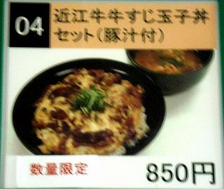 s-DSC03766.jpg