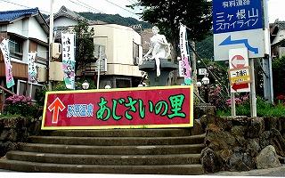 s-DSC04000.jpg