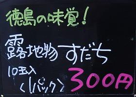 s-DSC05483.jpg