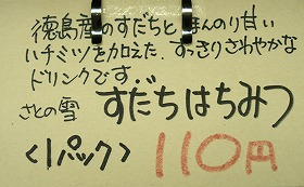 s-DSC05485.jpg