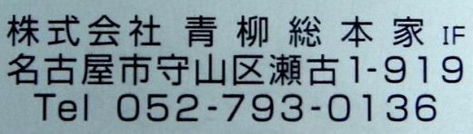 s-DSCN8171.jpg