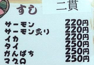 s-DSCN8338.jpg