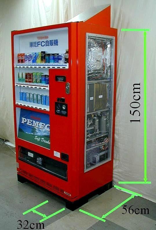 s-自動販売機.jpg