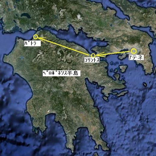 ギリシアのコリントス運河:東海...