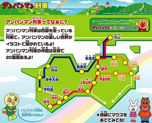s-鉄道.jpg