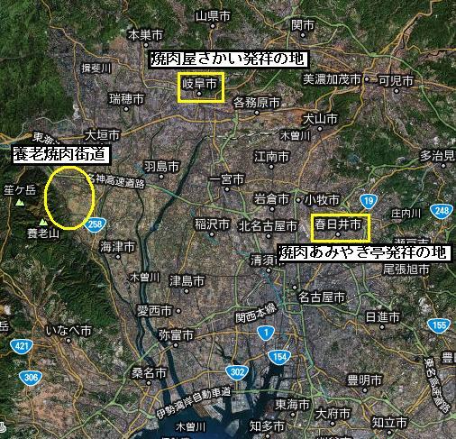 焼肉の地図.JPG
