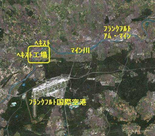 航空写真.JPG