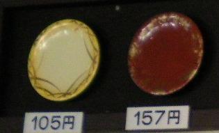 SANY0340-1.JPG