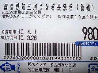 s-DSC01328.jpg