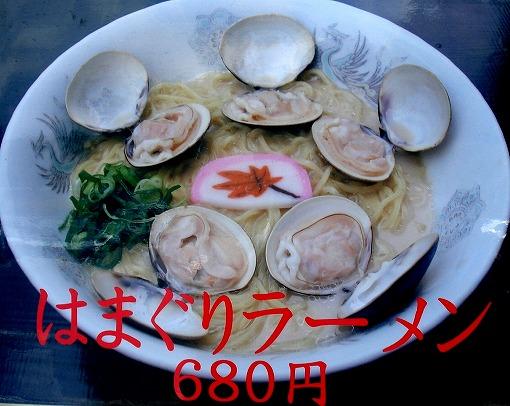 s-DSC03430.jpg