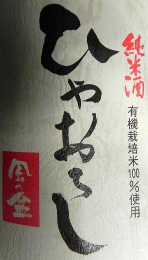 s-DSCN8125.jpg