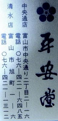 s-DSCN8133.jpg